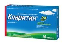 Кларитин от аллергии: одно из самых безопасных противоаллергийных средств второй волны