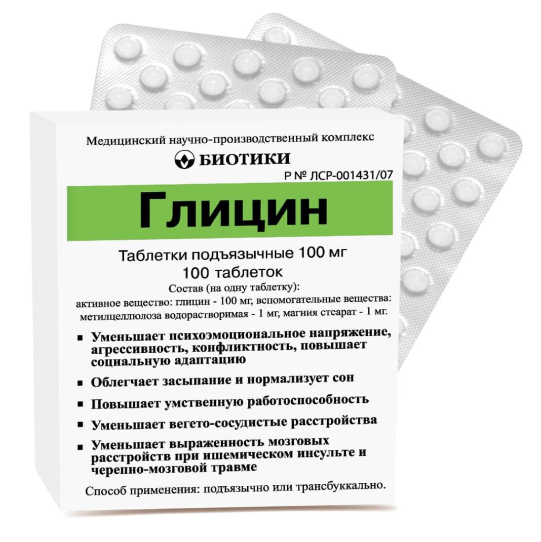 Глицин при диабете