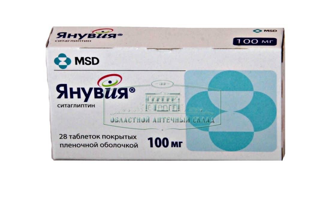 Янувия от диабета