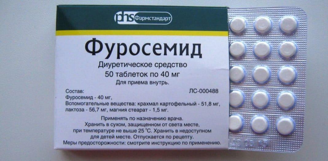 Диуретики при гипертонии