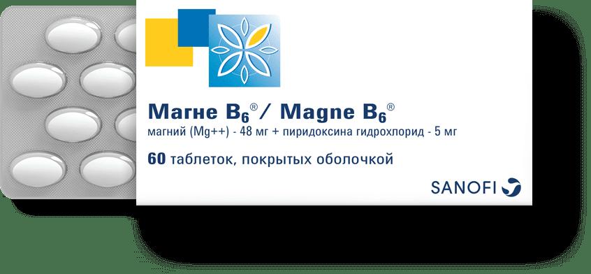 Магне B6 в таблетках