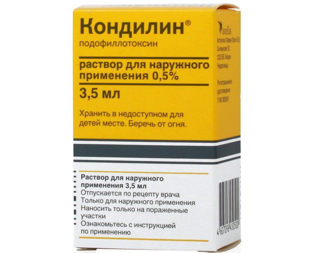препарат от папиллом
