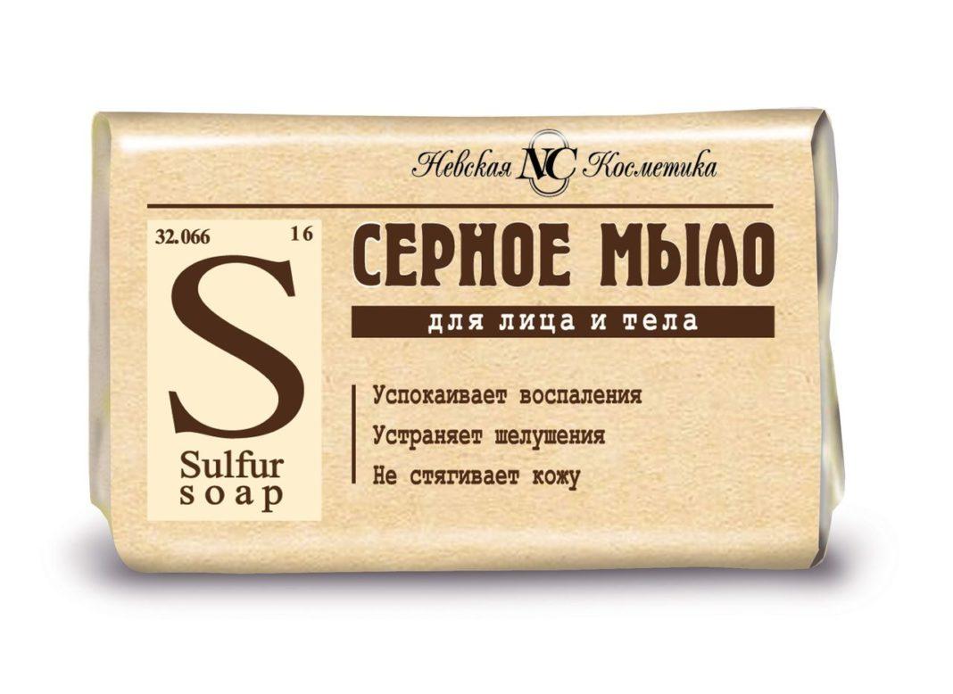 Мыло от папиллом