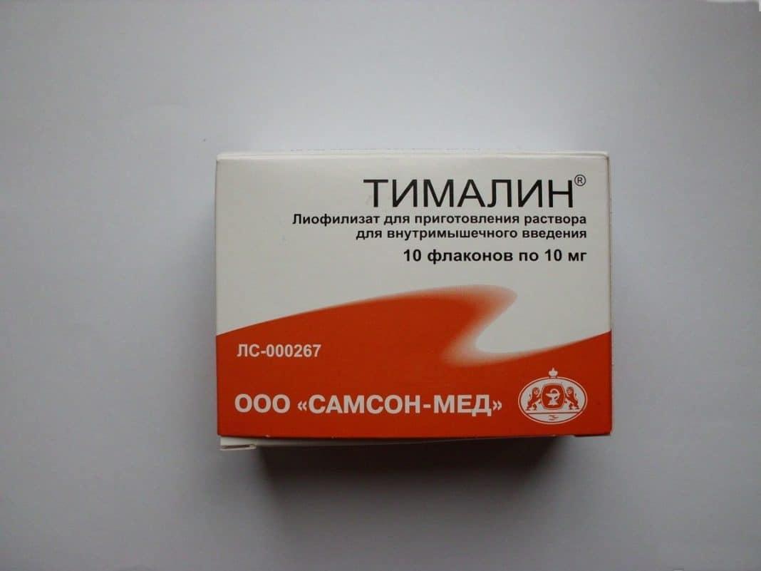 Гормоны тимуса