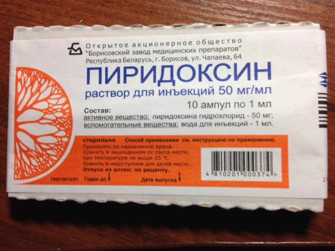 Витамины при невралгии