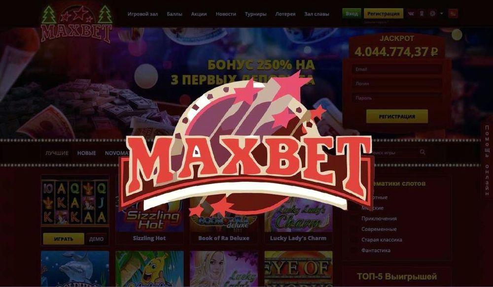 казино Максбет
